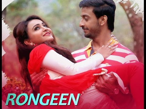 New bengali movie mp3 download free.