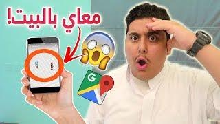 قصص عبدالله : شخص غريب دخل بيتنا من السناب شات !!
