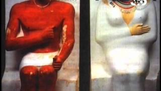 Символика цвета в древнеегипетском искусстве.