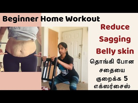 day-12-|-home-workout-for-beginners-tightening-sagging-belly-|-how-to-tighten-skin-after-weight-loss