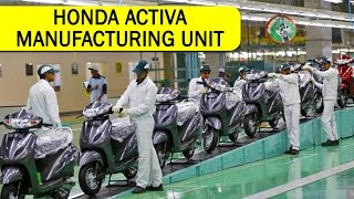 Honda Activa Worlds Largest Two Wheeler Manufacturing Plant | Auto & Gadget Show thumbnail