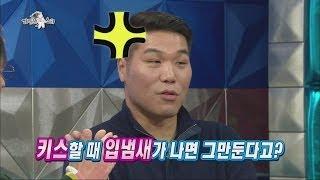 [HOT] 라디오스타 - 서장훈은 결벽증!? 2미터 장신 농구레전드의 깔끔함! 20140430
