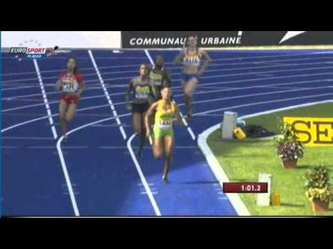Lille IAAF World Youth Championships (FRA) Women's Sprint Medley 1000m