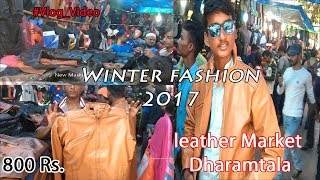 ESPLANADE LEATHER MARKET |KOLKATA | Leather jackets at a cheap price !