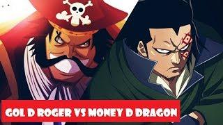 One Piece: Vua Hải Tặc Gol D Roger đã từng sở hữu trái ác quỷ giống với Monkey D Dragon?