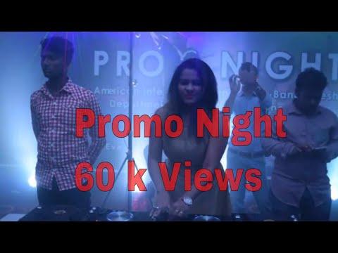 Night party American International University-Bangladesh (AIUB) - video 1