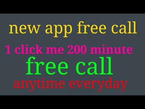 200 minute free call India Nepal Pakistan anywhere world