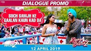 Soch Samjh Ke Gaalan Kaun Kad Da Manje Bistre 2 | Punjabi Comedy Scene 2019 | April 12