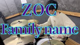 【叩いてみた】ZOC / family name