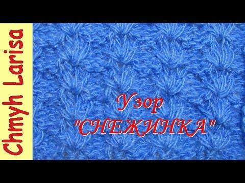 Узор спицами- видеоурок. Обсуждение на LiveInternet