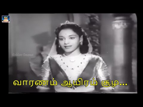 vaaranam-aayiram-soozha-|-வாரணம்-ஆயிரம்-சூழ-|-thookku-thookki-|-video-song-|-hd