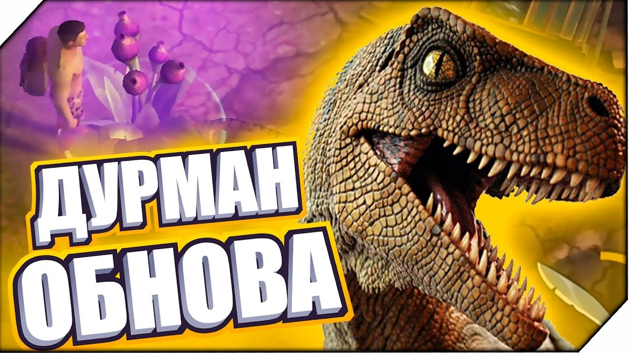 Jurassic World Android game (iOS/Android ... - YouTube