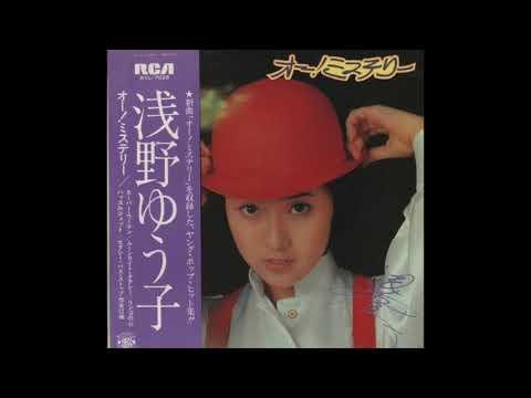 Yuko Asano - ムーンライト・タクシー [Japan Disco, 1977]