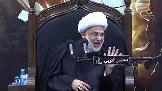 الشيخ زهير الدرورة - ما ورد عن الإمام العسكري عليه السلام في صفات الشيعي