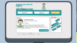 видео Cервис поиска врачей