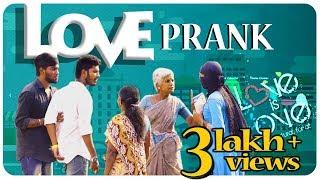 Love Prank | Veyilon Entertainment