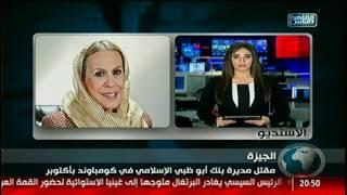 نشرة التاسعة من القاهرة والناس 22 نوفمبر