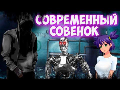 Бесконечное лето - СС -  Коридорные Ужасы    (18+)
