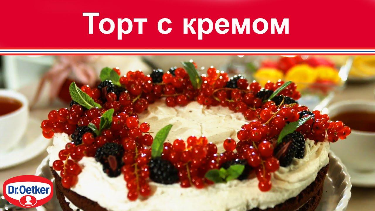 Десерт в стакане - YouTube