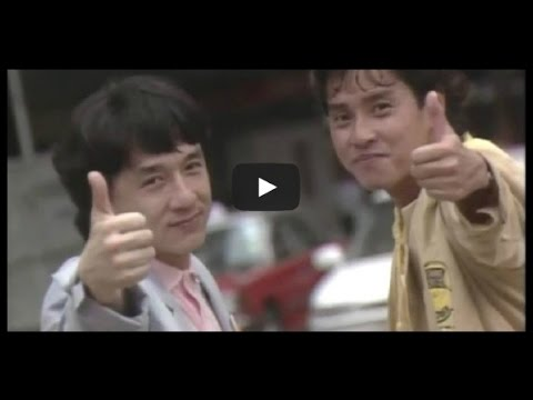 Jackie Chan & Alan Tam