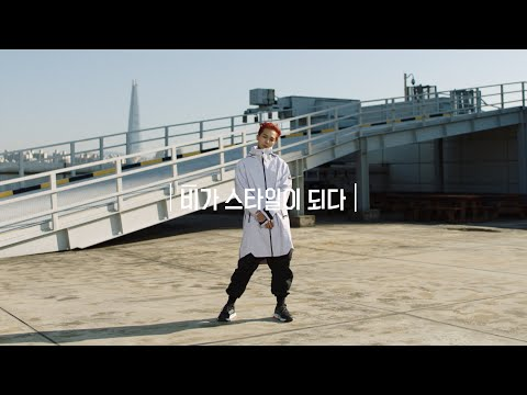 adidas Outdoor | 마이쉘터 – 송민호