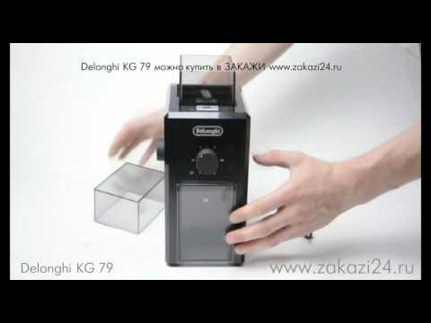 Delonghi KG 79 на сайте Topshops.az
