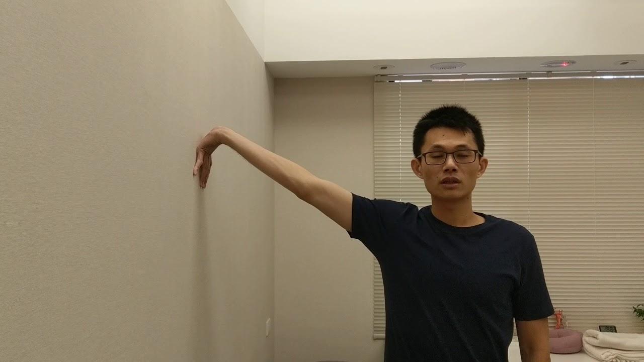 正中神經自我鬆動術 Part 2 - YouTube