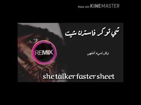mihaita piticu - ploua lyrics //ميهاتيا بيتيكو-نطق عربي وانگليزي
