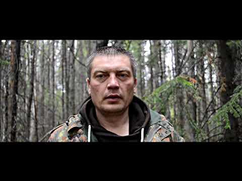 Уйти от погони в лесу,остаться в живых, это не шутки!!!