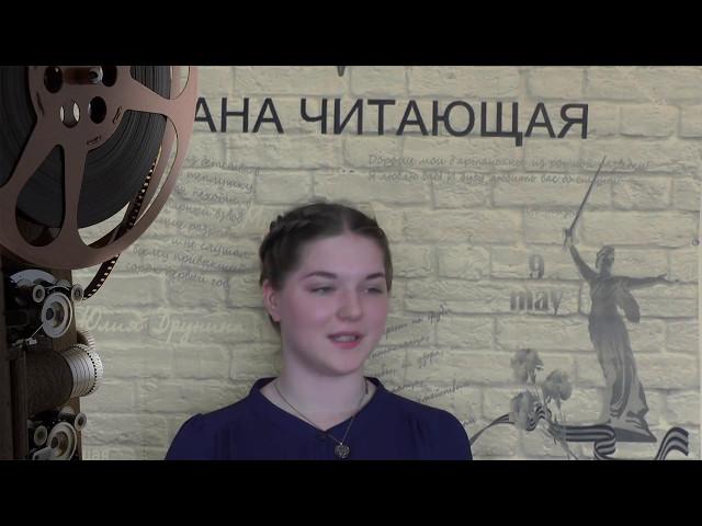 Изображение предпросмотра прочтения – АнастасияПермакова читает произведение «Ёлка» Ю.В.Друниной