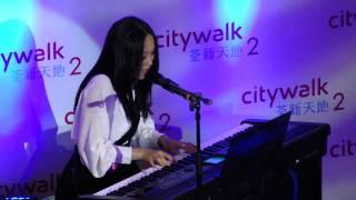 王菀之-月亮說 Citywalk2 Grand Opening