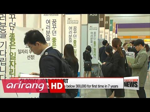 Korea's annual unemployment figure surpassed one-million in 2016