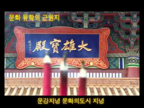 Jining(Korea Caption)