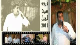 الفنان علي الكيلاني اغنية ابن معلم YouTube