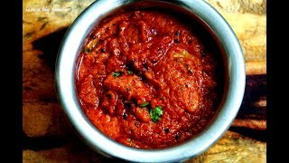 Onion chutney-Super Side Dish for idly,dosa and Rice.!!!