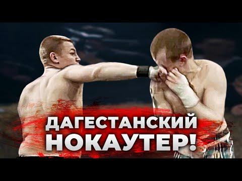 Тима Мусаев против Ивана Савина / Top Dog - 3 сезон / Минеев против Пронина