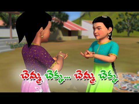Chemma Chekka Charadesi Mogga || 3D Animation || Telugu Nursery Rhyme - KidsOne