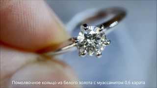 видео помолвочное кольцо с 1 бриллиантом