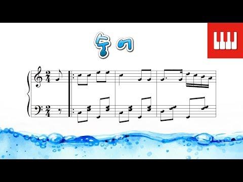 숭어 (Die Forelle) - 슈베르트 (Franz Peter Schubert)