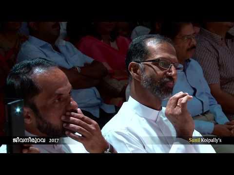 Rev. Sajesh Mathews - Ullam nonthu nee..... (Musical Concert, Sharjah Mar Thoma church)