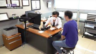 리스본병원 KNN 건강365 - 어깨통증, 오십견 아닌…