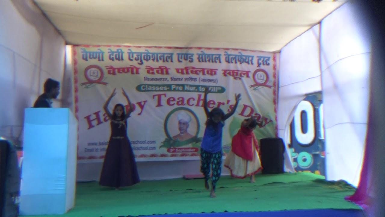Baishno devi public school bijwanpar biharsharif nalanda