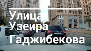 Баку в центре осень или зима кто мне скажет