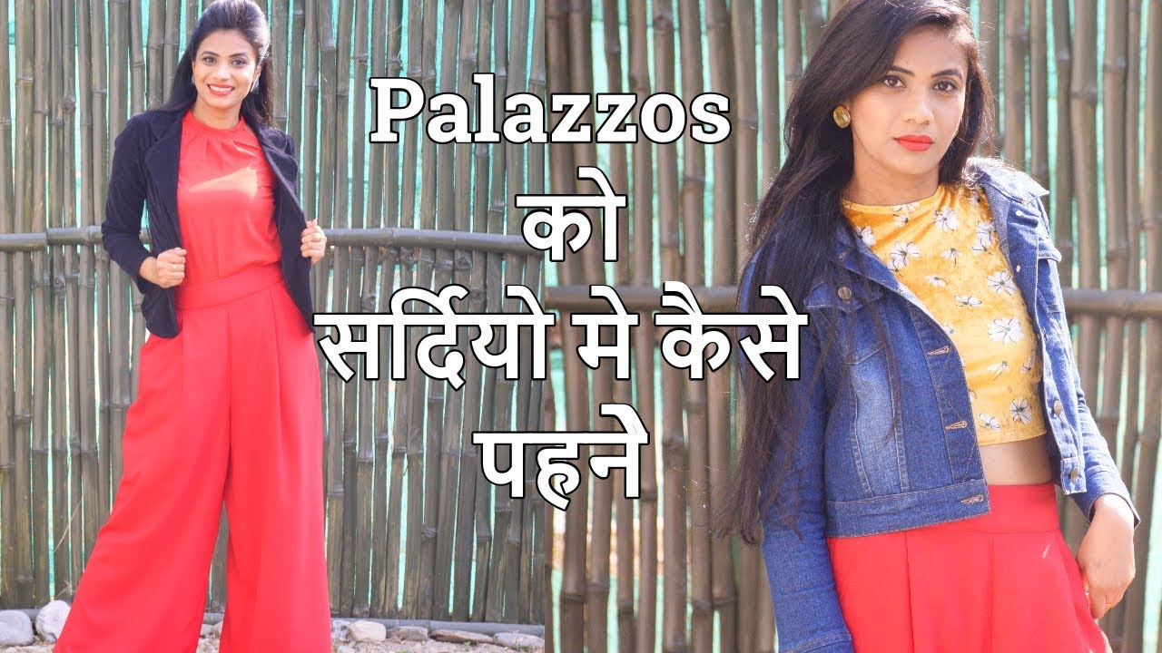 How to wear palazzos in winters | Winters outfit Ideas in Hindi winter lookbook