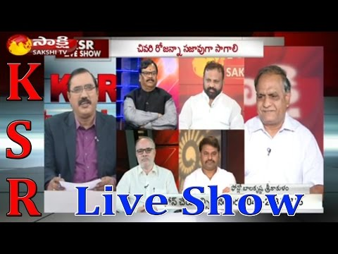 KSR Live Show - LK Advani 'feels like resigning' || Parliament Winter Session - 16th December 2016