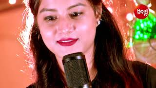 Jane Jadi Bhala Paai Bhuli Jaae...   Romantic Odia Song   Studio Version   Pragyan   Sidharth Music
