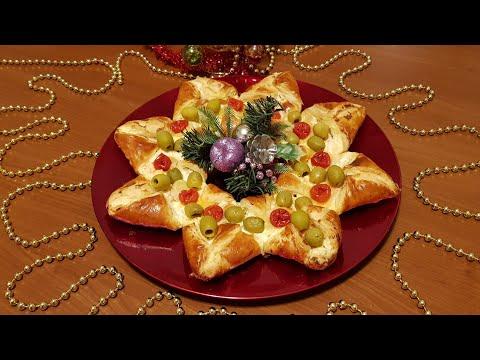 ghirlanda-natalizia-di-pasta-sfoglia-al-salmone