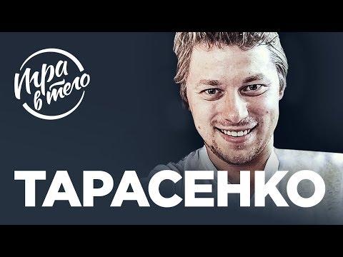 ЧУДО И СЕКРЕТЫ СЕНТ-ЛУИСА В НХЛ | КУБОК СТЭНЛИ В РОССИИ | Владимир Тарасенко