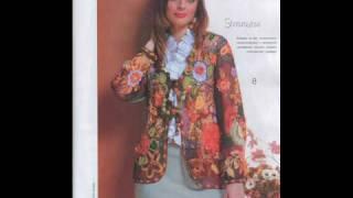 Журнал Мод № 528 Крючок
