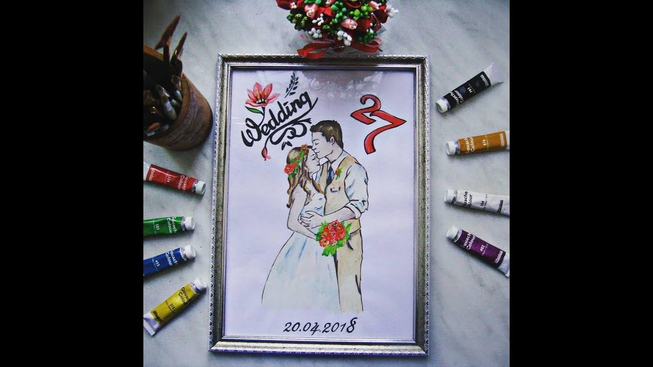 С Днем Свадьбы: картинки | 720x1280